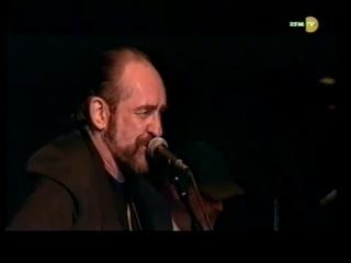Fleetwood Mac 1994 ~ SAY YOU LOVE ME