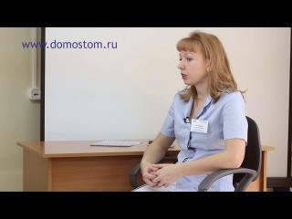 как проходит лечение зубов под наркозом в Домостом г Домодедово