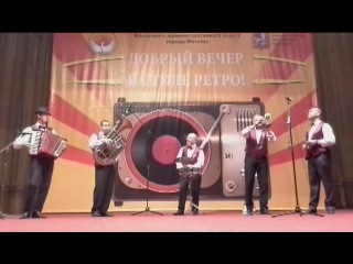 Neudachnoe Svidanie Valeriy Bukreev Jazz Band Day Of The Elderly Person Pensioner Moscow Russia 01 10 2014