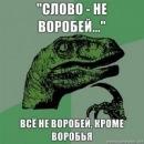 Фотоальбом Антона Касьяна