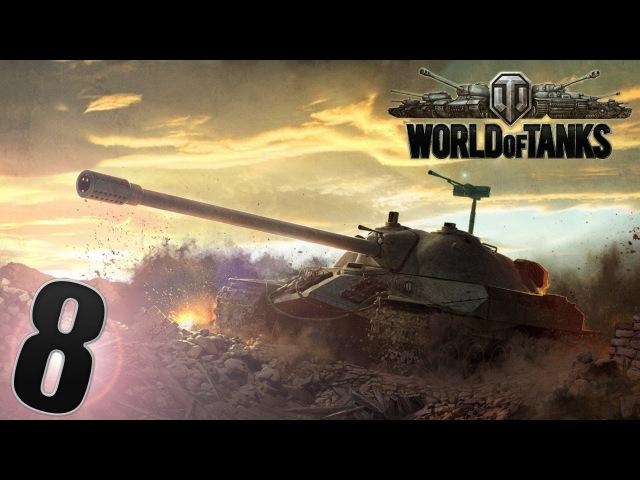 World of Tanks - Вкачка и езда на немецком танке PzKpfw II