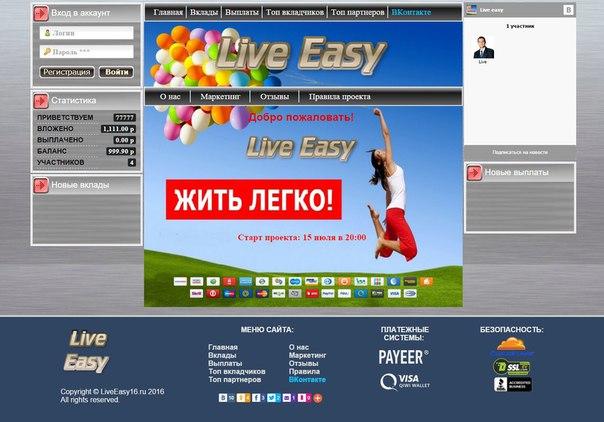 Создание сайта hyip удмуртская оценочная компания ижевск официальный сайт