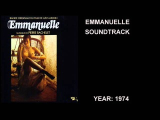EMMANUELLE - FULL ALBUM 1974 - SOUNDTRACK