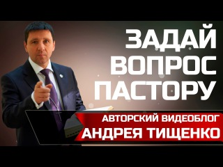 Новый формат | авторский видеоблог Андрея Тищенко.