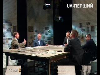 Розсекречена історія. Волинь. Що призвело до польсько-українського конфлікту
