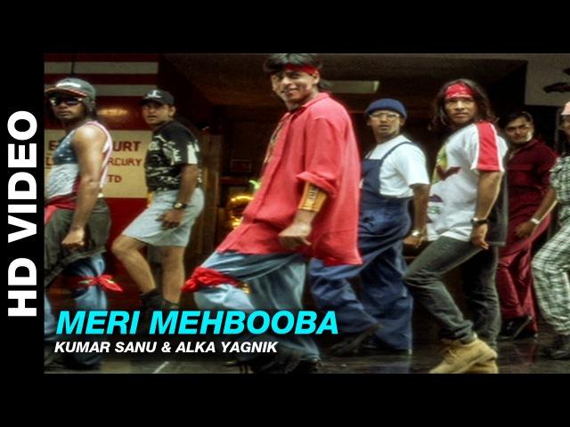 Meri Mehbooba Pardes Kumar Sanu Alka Yagnik Shahrukh Khan Amrish Puri Mahima Chaudhry