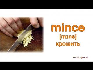 """Английские слова на тему """"Кулинарии"""". English cards cooking. Английский для начинающих"""