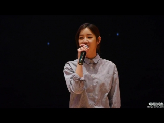 Fancam | 150224 | Park Boram - Talk 1 | Cheonan Baekseok University.