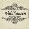 Hotel Waldhausen