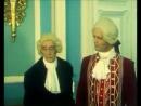 «Графиня Шереметева» (ТО Экран, 1994) — инспекция общежития театрального училища