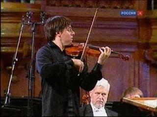 Джошуа Белл играет скрипичный концерт Брамса