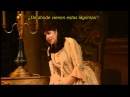 Tchaikosvky La dama de picas Aria de Liza acto I Guleguina Subtítulos español