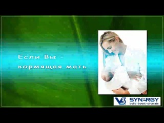 Synergy WorldWide Phytolife - жидкий хлорофилл