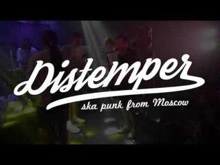 Distemper, кавер чунга-чанга LIVE, живое выступление.