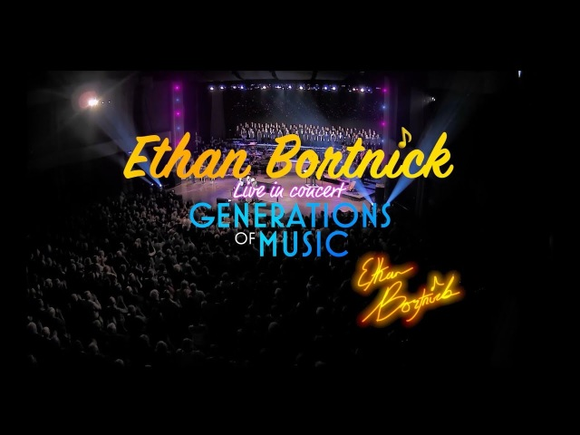 Ethan Bortnick - Generations of Music - PBS Television Concert - Preview
