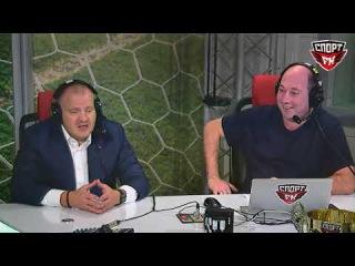 Алексей Анисимов и Михаил Карпушин в гостях у Спорт FM.