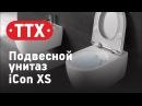 Унитаз подвесной Keramag iCon XS Безободковый смыв Обзор характеристики цена ТТХ А