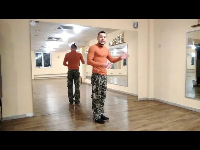 3. ЗУМБА фитнес. Базовые шаги ЗУМБЫ (сальса, шаг вперед назад)