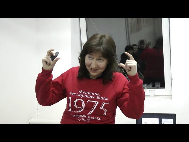 Мастер-класс Эйджизм и селфэйджизм - Зоя Матисова