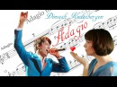 ADAGIO Dimash - dyskusja, historia piosenki [PL ENG RUS]