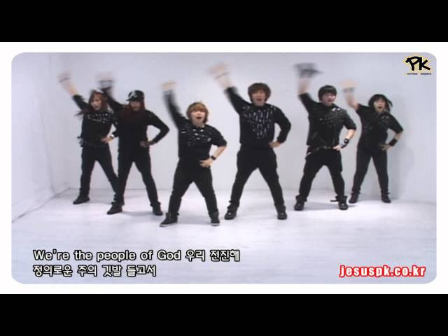 PK ♬People of God 피플오브갓 Promise Keepers Worship Dance praise and worship songs CCD워십댄스