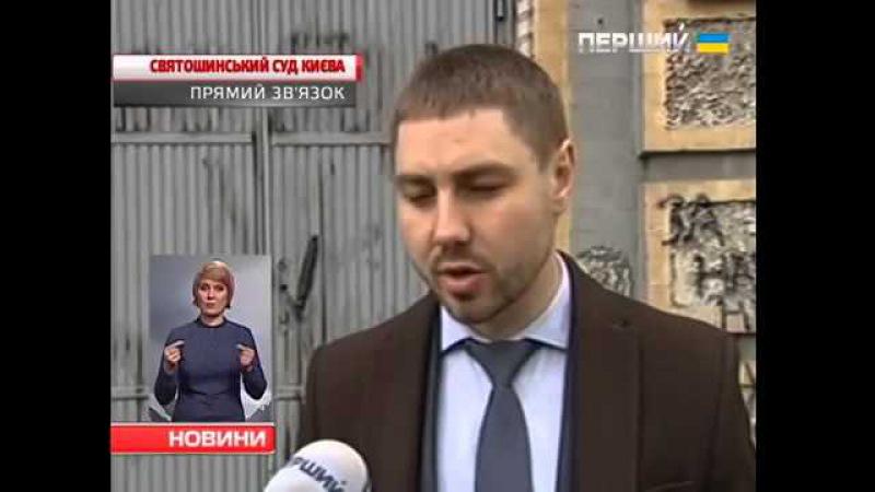 Суд над екс беркутівцями, обвинувачуваних в разстрілах на Майдані,знову не відбувся1