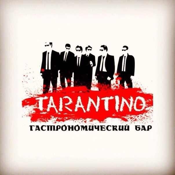 Анекдот Про Бармена Тарантино