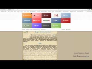 Создание горизонтального и вертикального меню в Joomla 2.5
