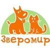 Зверомир.ру - зоомагазин товаров для животных