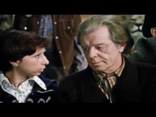 Гараж (1979) трейлер