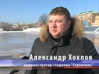 Популярный каток на стадионе «Строитель» готовится к зимнему сезону во Владивостоке