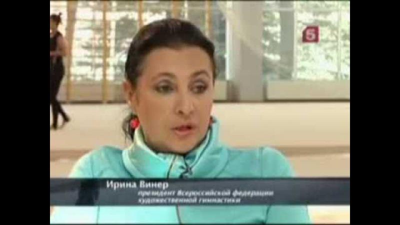 Документальный художественной гимнастике Новогорск