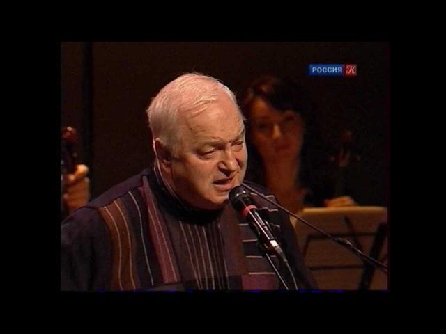Сергей Никитин - Времена не выбирают (А.Кушнер).