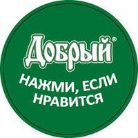 Юрий Добрый