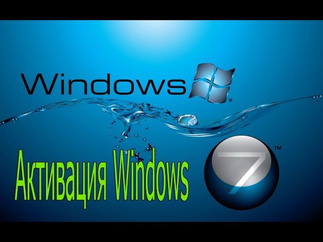 Скачать Обои На Компьютер Windows 7 Бесплатно