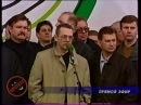 Митинг в защиту НТВ, 2001 год, Останкино.