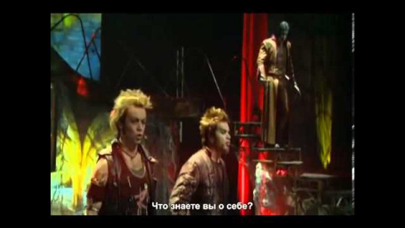 Bruno Pelletier, Daniel Boucher, Sylvain Cossette Nous sommes ce que nous sommes Dracula Entre