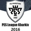 PES «League of Kharkov» турниры по PES 2016