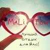 MaLi-tour - Агентство путешествий