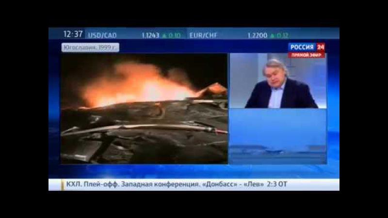 Сербский проект Аркадий Мамонтов большая политика это всегда большое лицемерие