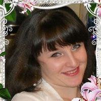 Татьяна Кислюк
