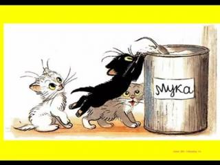 В.Сутеев. Три котенка. Сказка. Три котенка - сказка для детей