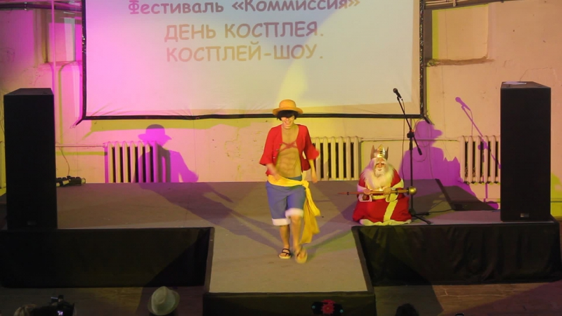 Anrier de Rierre (Москва) - One Piece - День Косплея Комиксов, Манги 2015