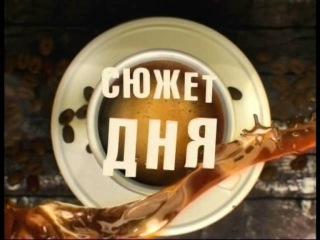 Ранкова кава Сергій Бондаренко