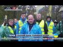 Седьмой день тарифного шествия. Яценюк - сын полка украинских олигархов, - Каплин