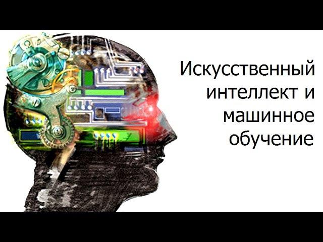 AIML 1 1 03 Кризис нейронных сетей 1969 1980