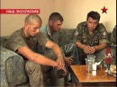 Пусть нас посадят но мы больше не будем воевать украинские военнопленные