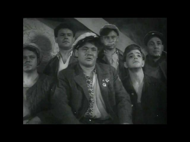 ПЕСНЯ «МАРШ СОВЕТСКИХ ТАНКИСТОВ» из фильма 1937 ТРАКТОРИСТЫМузыка ДАНИИЛА ЯКОВЛЕВИЧА ПОКРАСС и ДМИТРИЯ ЯКОВЛЕВИЧА ПОКРАСС, с
