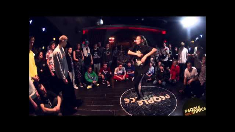 ПАШУ VS ЛАРИНА | PEOPLE DANCE vol.5 | HIP HOP PRO 1x1 1/4