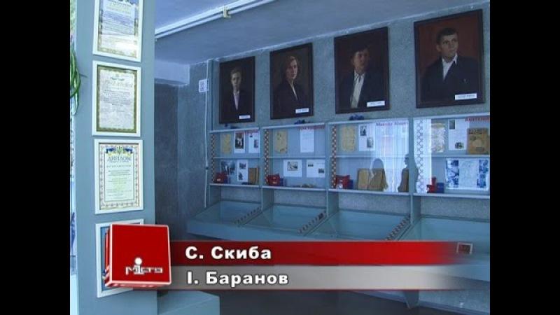 СШ № 15 Відкриття меморіального куточка Стаса Ліщинського